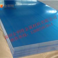 高耐磨6061合金铝板  铝合金薄板价格
