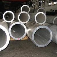 厂家直销6061大口径铝管 60X2 可零切