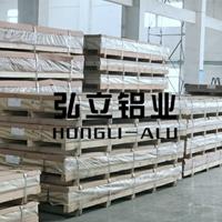 美标AL7075-T651铝板