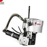 铝锭气动钢带打包机KZ-3219气动钢带捆扎机