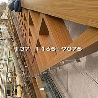 合肥木纹铝格栅厂家 木纹铝板厂家