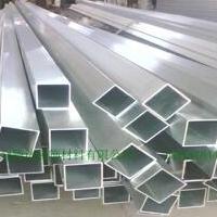 铝方通型材_铝方通天花型材_型材铝方通厂家