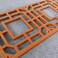 中国古风铝屏风_木纹隔断铝花格屏风