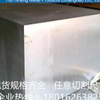 6061超厚铝板哪里价格较低价