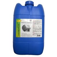 碳钢换热器清洗剂