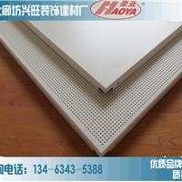 吸音铝扣板临盆直销 方格花型铝天花板