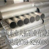 5056可塑性铝合金 5056铝板性能介绍