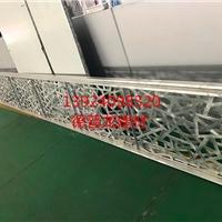 粉末喷涂铝合金窗格,铝合金窗格加工厂