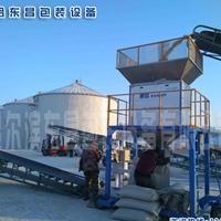 加工成套装备定量玉米包装秤