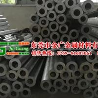 進口原廠正宗鋁管 6070高強度精拉鋁棒