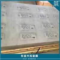 现货超厚铝板 6061-T6铝厚板