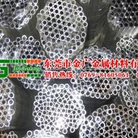 进口高强度焊接铝管 6014高强度超硬铝棒