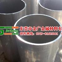进口易切削铝管 6011大直径铝合金棒