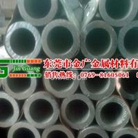 进口高强度铝合金管 6206直径Φ120mm铝棒