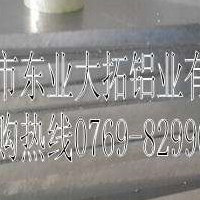 5056贴膜铝板 5056铝卷力学性能