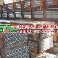 進口高強度鋁合金管 6063超硬鋁圓棒