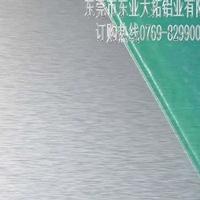 5056铝合金广泛应用 5056耐腐蚀铝板