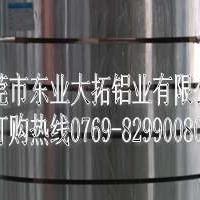 铝镁合金板 5754铝板品质优 价格低