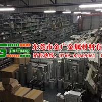进口铝合金管 6082耐冲压铝棒