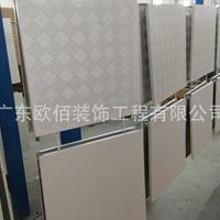 冲49方格铝扣板 木纹铝方板定制批发