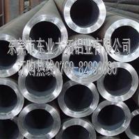 5056铝合金物理性能 进口国产5056铝板