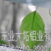 超韧性铝板 5056H32抗氧化铝板