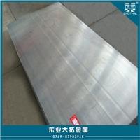 批发6063高精密铝板