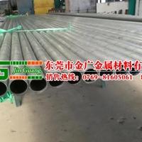 进口耐磨精密铝管 6014铝棒多少钱一斤