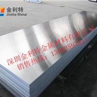 环保5052H32铝合金板  中厚铝板厂家