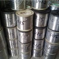 直供5154铝合金线 铝镁合金线 铝镁合金丝