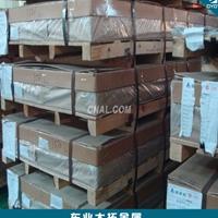 美铝7075-T651铝板 高性能7075铝板