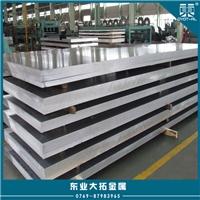 7075-T651热处理铝板 铝板7075-T651厂家