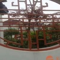 仿木纹铝窗花 铝合金艺术窗花厂家供应