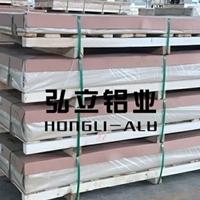 4004耐腐蚀铝板 4004铝厚板规格