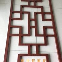 北京学校走道木纹铝挂落厂家直销