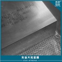 批发5A06超厚铝板
