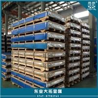 进口5A02铝板批发