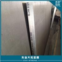 遵义5083铝板 5083防锈铝板