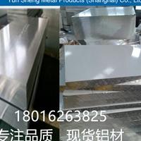 5083h111铝合金板船用板5083铝棒