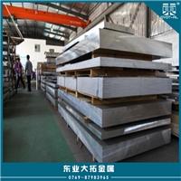 深圳7075铝板 7075超硬铝板 7075模具铝板