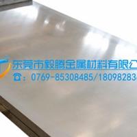 进口铝合金薄板5052防锈铝板