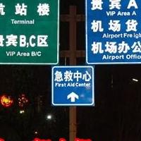 交通主動發光標志安裝方法
