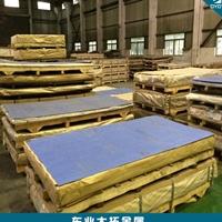 柳州7075航空铝板厂家 7075航空铝板报价格