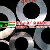 贵州批发6110无缝铝管厂家