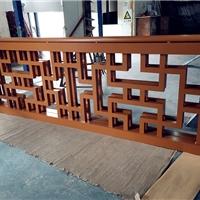 北京室内木纹铝挂落厂家直销