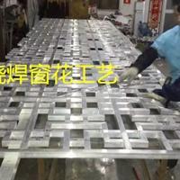 北京室内木纹铝挂落装饰工艺