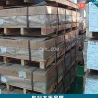 航空超硬铝7075铝板可提供材质证明