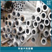 国标厚壁铝管 5052铝管厂家