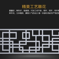 北京门头铝挂落工艺厂家