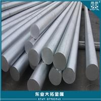供应2024西南铝板